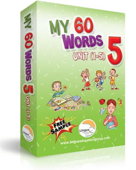 My 60 Words - 5(Unit 1-5)